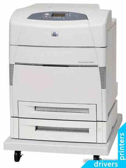 скачать драйвер для принтера hp color laserjet cp5225