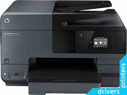 принтер HP Officejet Pro 8610 e-All-in-One (A7F64A)
