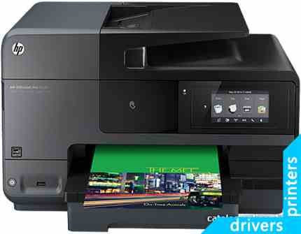 принтер HP Officejet Pro 8620 e-All-in-One (A7F65A)