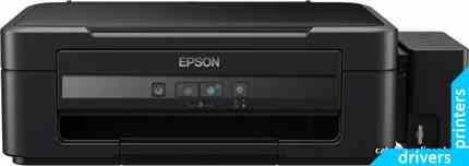 EPSON TÉLÉCHARGER EPL-N7000 PILOTE