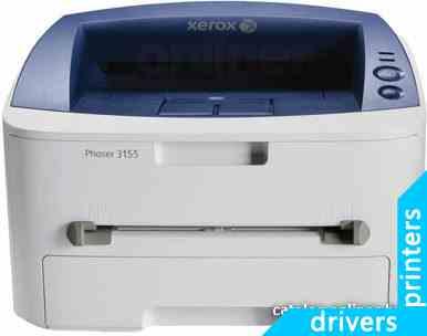 драйвер для принтера Xerox Phaser 3155 скачать бесплатно - фото 4