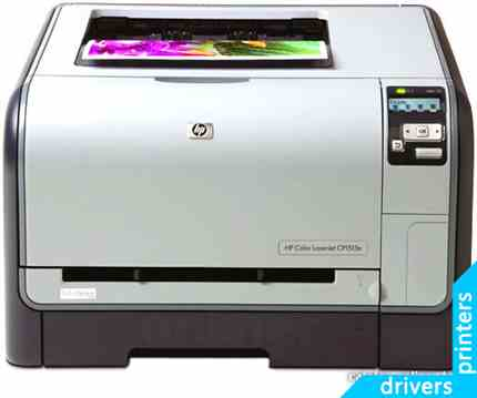 принтер HP Color LaserJet CP1515n (CC377A)
